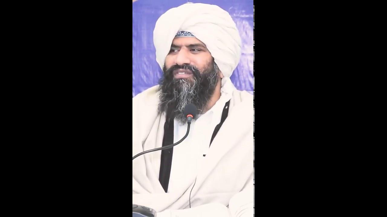 Ak bar Subhan Allah Kanhy ka sawab || Dr suleman misbahi New WhatsApp status