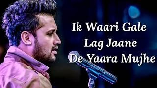 Khair Mangda Lyrics | Atif Aslam | Sachin-Jigar |