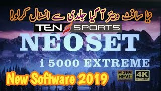 Neosat i5000 new software 2019 download