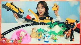 [유라] 장난감(toy)_CAT 건설트레인 중장비 포크레인 불도저 덤프트럭 공사장 모래놀이 기차놀이 construction express train sand