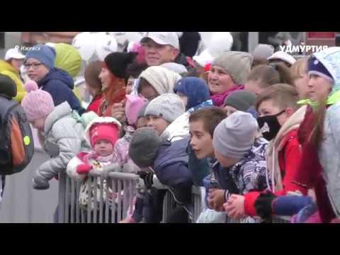 Гала-концерт звезд Первого канала завершил благотворительную акцию «Стань первым!» в Ижевске