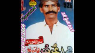 urs chandio old songs dilbar chhadiyo tavak ali bozdar