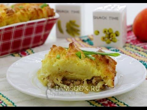 Картофельная запеканка с мясом — видео рецепт