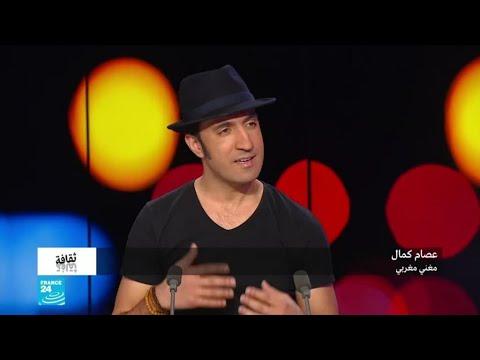 عصام كمال.. -خلجنة- الأغنية المغربية ظاهرة جديدة لا أحبذها ولكني أحترمها  - نشر قبل 2 ساعة