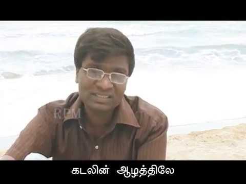 Late Pr Moses Rajasekar | Kadalin  | Tamil Christian Songs |  Rejoice Media
