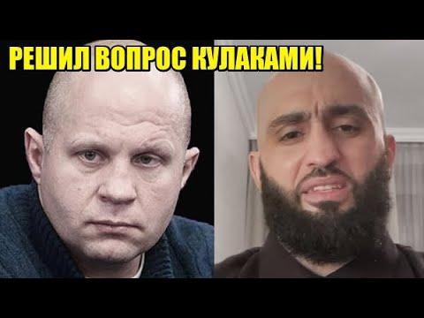 СИЛЬНАЯ реакция Емельяненко на скандал Харитонова и Яндиева! / Багаутинов пригрозил Харитонову!