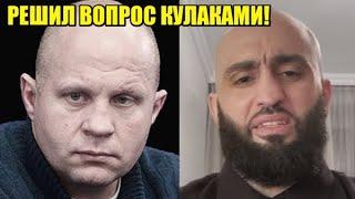 СИЛЬНАЯ реакция Емельяненко на скандал Харитонова и Яндиева! / Багаутинов пригрозил Харитонову! cмотреть видео онлайн бесплатно в высоком качестве - HDVIDEO