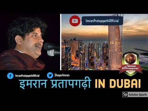 Imran Pratapgarhi Dubai Mushayra 2014 || Best Mushayra Ever || Must Watch #IMRANPRATAPGARHI