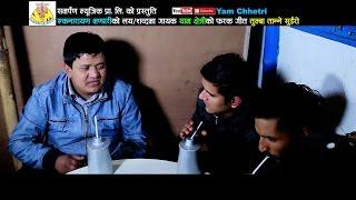 New Nepali lok dohori 2017 | Tumba tanne suiro | Yam Chhetri, Eknarayan Bhandari & Junu Rijal Kafle