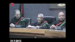 محكمة استئناف مصراته   الحكم باعدام أحمد ابراهيم