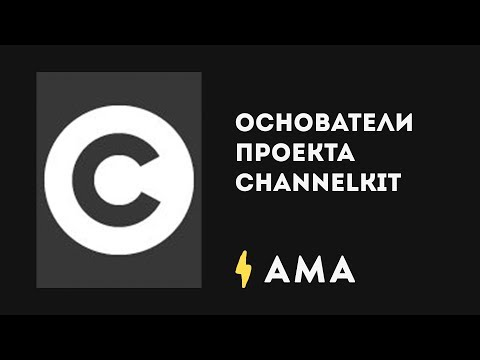 Основатели проекта channelkit.com в AMA-интервью от Creative Russia