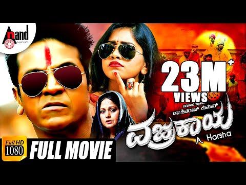 Vajrakaya | Kannada Full HD Movie 2018 |...