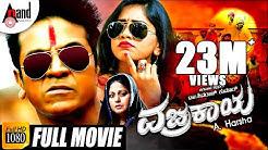 Vajrakaya   Kannada Full HD Movie   Dr.Shivarajkumar   Nabha Natesh   Karunya Raam  Arjun Janya