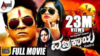 Vajrakaya | Kannada Full HD Movie 2018 | Dr.Shivarajkumar | Nabha Natesh | Karunya Raam| Arjun Janya