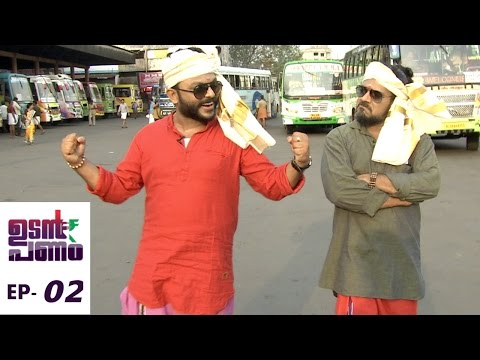 Udan Panam l Ep 02 - Pooram celebrations with 'Udan Panam'...! l Mazhavil Manorama
