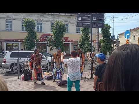 Музыка индейцев. Группа в Улан-Удэ 20.06.19 -  Ponchito