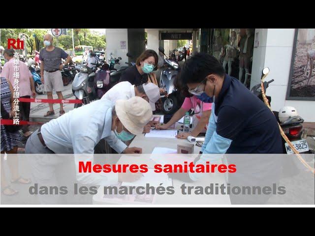 Mesures sanitaires dans les marchés traditionnels | Taiwan actus | RTI