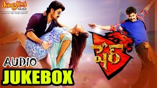 Sher Telugu Movie Full Songs - Jukebox | Kalyan Ram | Sonal Chauhan | S.S. Thaman