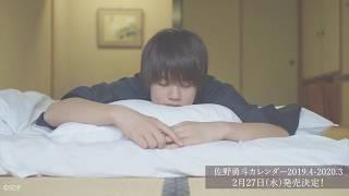 2019年2月に主演映画『凜-りん-』(原作・脚本監修:又吉直樹)の公開を...
