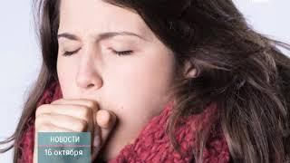 ТНТ-Поиск Необычные способы борьбы с простудой
