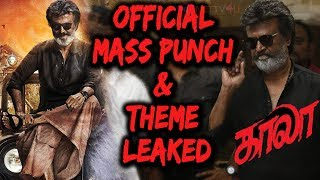 Rajinikanth's Kaala Movie Official Mass Dialogue And Theme Music Leaked |Pa.Ranjith Shocking Updates