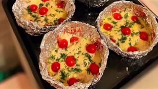 Вкусный ужин Бомба - филе индейки с картошкой и сыром