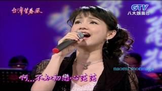 /安平追想曲 - 合輯/演唱:方宥心 - 孫淑媚 - 曾心梅 - 蔡幸娟