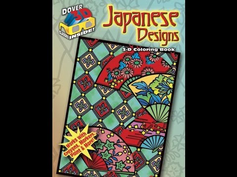 Flip Through Dover 3D Japanese Designs Coloring Book By Marty Noble