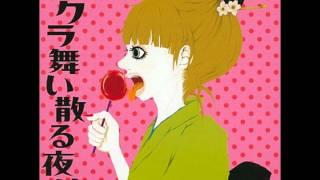 2005/08/03 mini album「サクラ舞い散る夜は」収録.