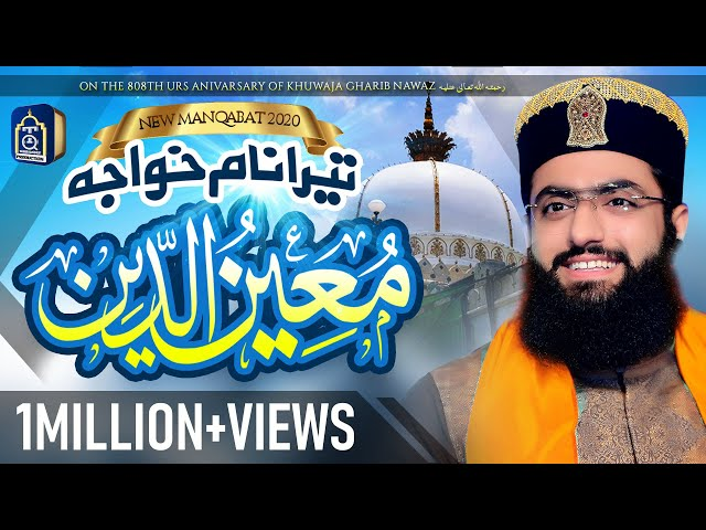 New Manqabat 2020 : Tera Naam Khuwaja Moin Ud Din || Hafiz Ahsan Qadri