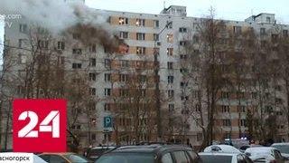 Место на парковке дороже чьей-то жизни: пожарным и скорой мешают спасать людей - Россия 24