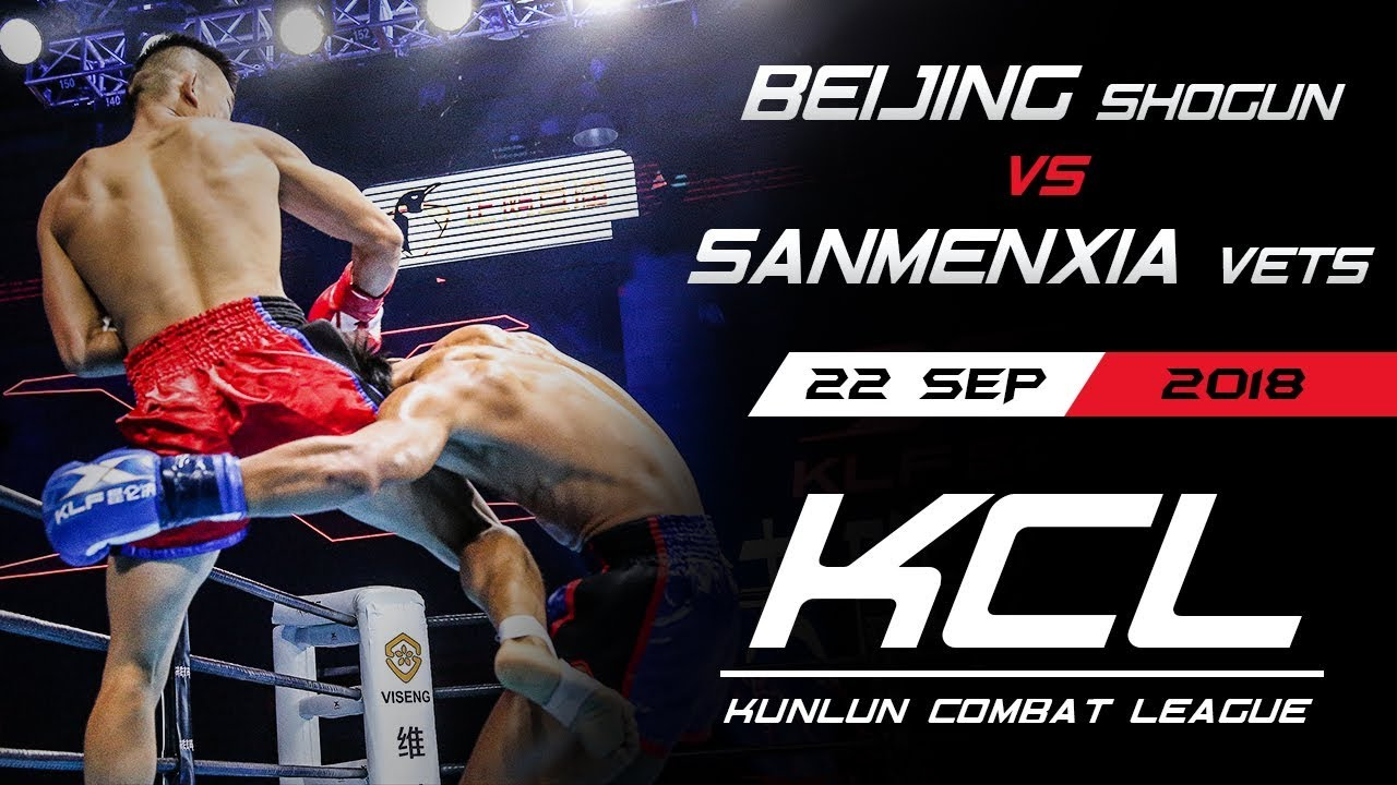 The Best of Tournament Fighting Volume 20 2015