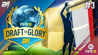 DRAFT TO GLORY! WHAT EVEN IS THIS LUCK?! #3 | FIFA 18 ULTIMATE TEAM