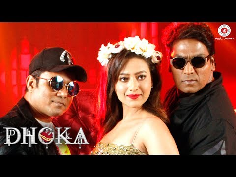 Dhoka - Official Music Video   Ganesh Acharya & Madalsa Sharma   Rimesh Raja   Rajiv Mona