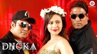 Dhoka - Official Music Video | Ganesh Acharya & Madalsa Sharma | Rimesh Raja | Rajiv Mona