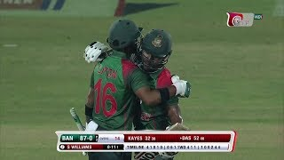 Bangladesh vs Zimbabwe Full Highlights || 2nd ODI || Zimbabwe tour of Bangladesh 2018