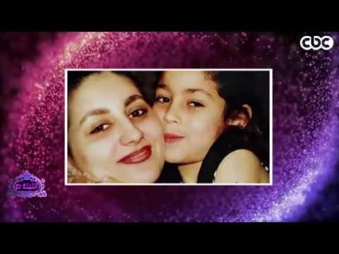 #الليلة_دي | آيتن توضح حقيقة اذا كانت شقيقة وفاء عامر أم ابنتها ؟