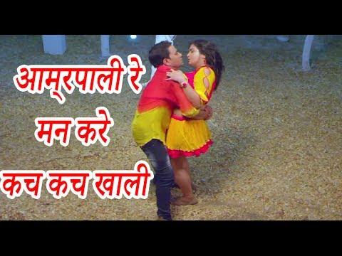 Bhojpuri Mp3 Song Maar Lo Kacha Kach Free Download