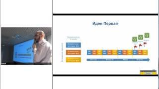 Максим Евстратов — Планирование цикла разработки и выпуска релизов по продуктам
