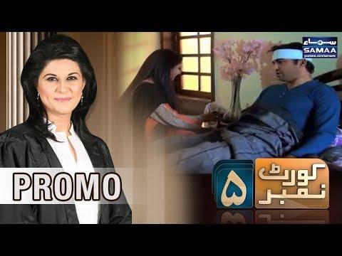 Gheri Raat Ka Raaz | Court No.5 | SAMAA TV | PROMO