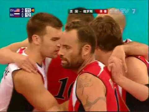Beijing 2008 Men's Volleyball Semifinal RUS - USA part 2