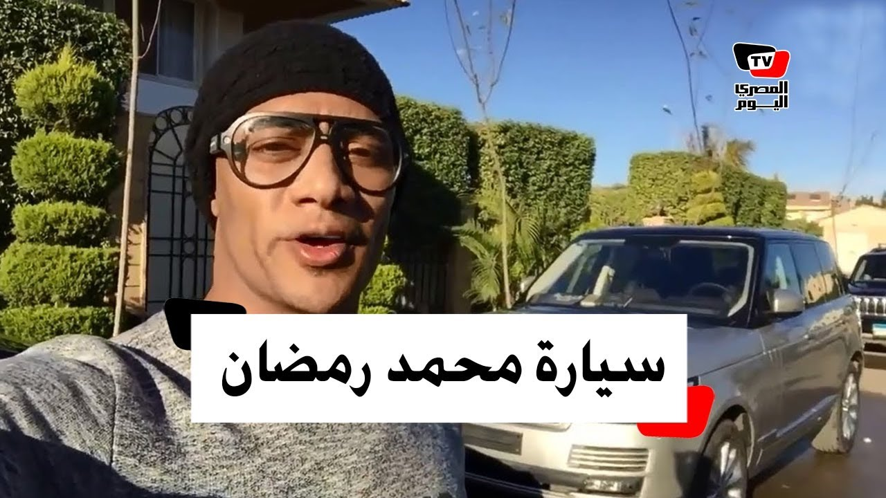 سيارة محمد رمضان تتسبب في مقتل سوداني وإصابة تايلنديين Youtube