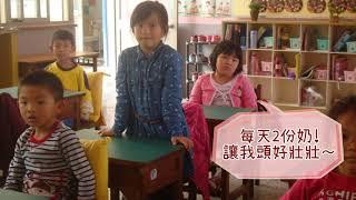 健康吃快樂動 宜蘭縣竹林國小成果影片