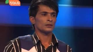 Grand Finale: Abdul Hai Amiri / مرحله نهایی  :عبدالحی امیری