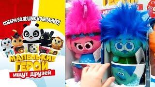 видео Купить мягкую игрушку, заказать игрушки для промо-акций в Москве