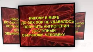 Трофическая язва. трофическая язва обезболивающие