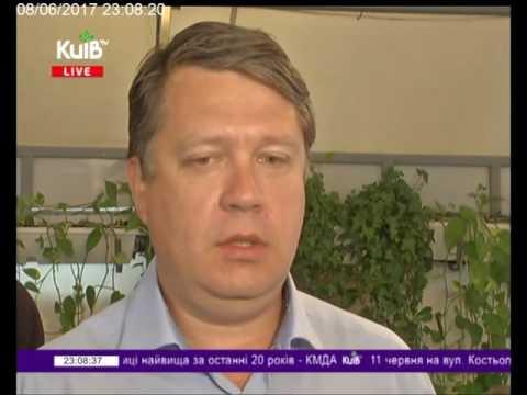Телеканал Київ: 08.06.17 Столичні телевізійні новини 23.00