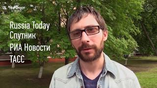 Говорим правду  фейки от  ДНР  и о чем пишут в газетах Славянска