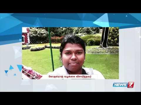 Tiruchengode Woman DSP Vishnu Priya commits suicide | Tamil Nadu | News7 Tamil