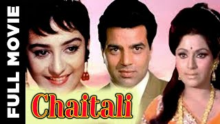 Chaitali 1975 | Full Hindi Movie | Dharmendra, Pradeep Kumar, Saira Banu | Hindi Classic Movies